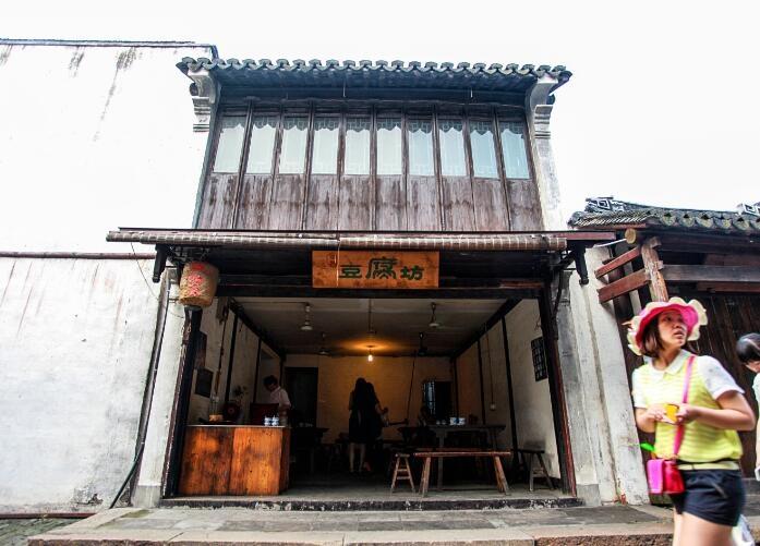 江南文化体验街区