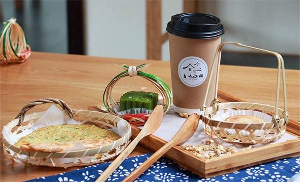 贞味江南——江南的点心和小吃